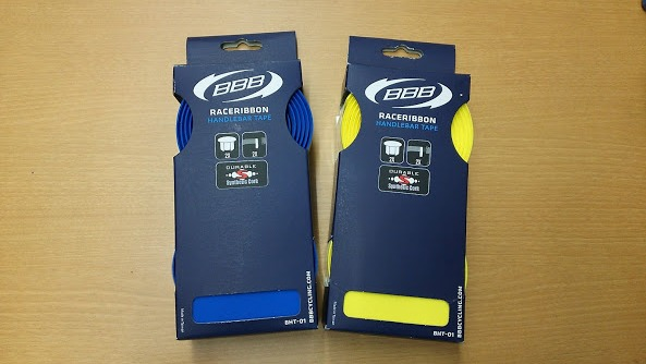 f:id:cycleshophodaka:20160604132459j:plain