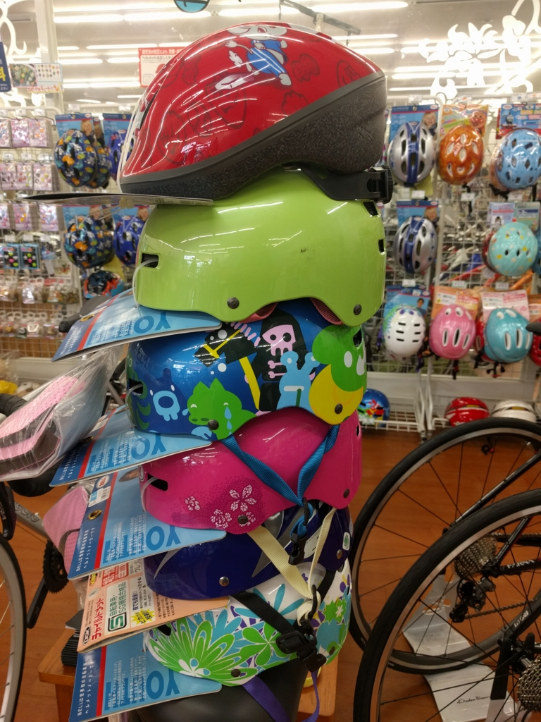 f:id:cycleshophodaka:20160626134325j:plain