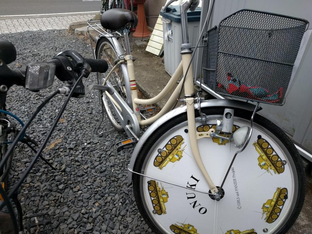 f:id:cycleshophodaka:20160707123002j:plain
