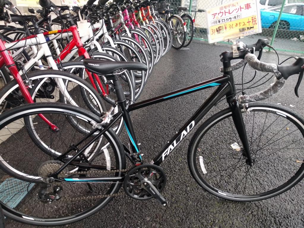 f:id:cycleshophodaka:20160818150350j:plain