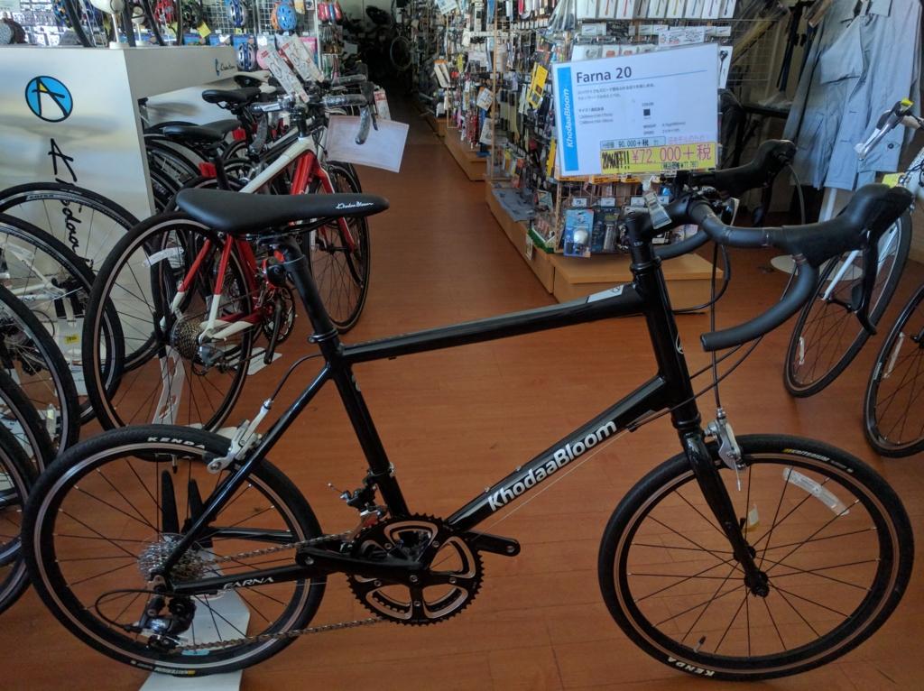 f:id:cycleshophodaka:20161006102424j:plain