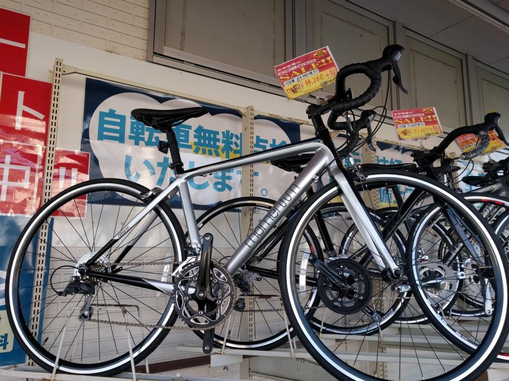 f:id:cycleshophodaka:20161209104711j:plain