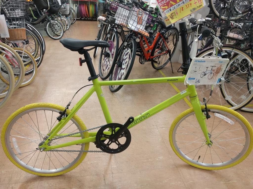 f:id:cycleshophodaka:20161220140954j:plain