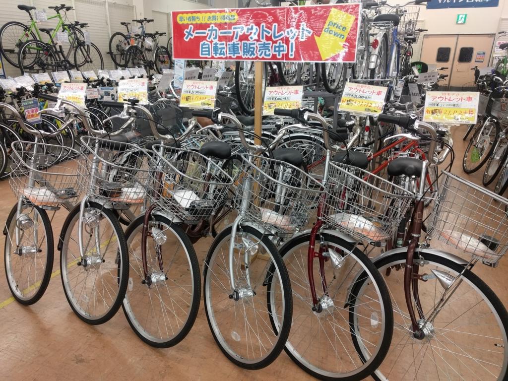 f:id:cycleshophodaka:20170207110657j:plain