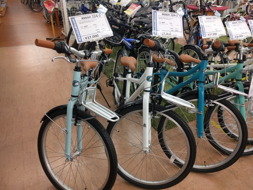f:id:cycleshophodaka:20170214104143j:plain