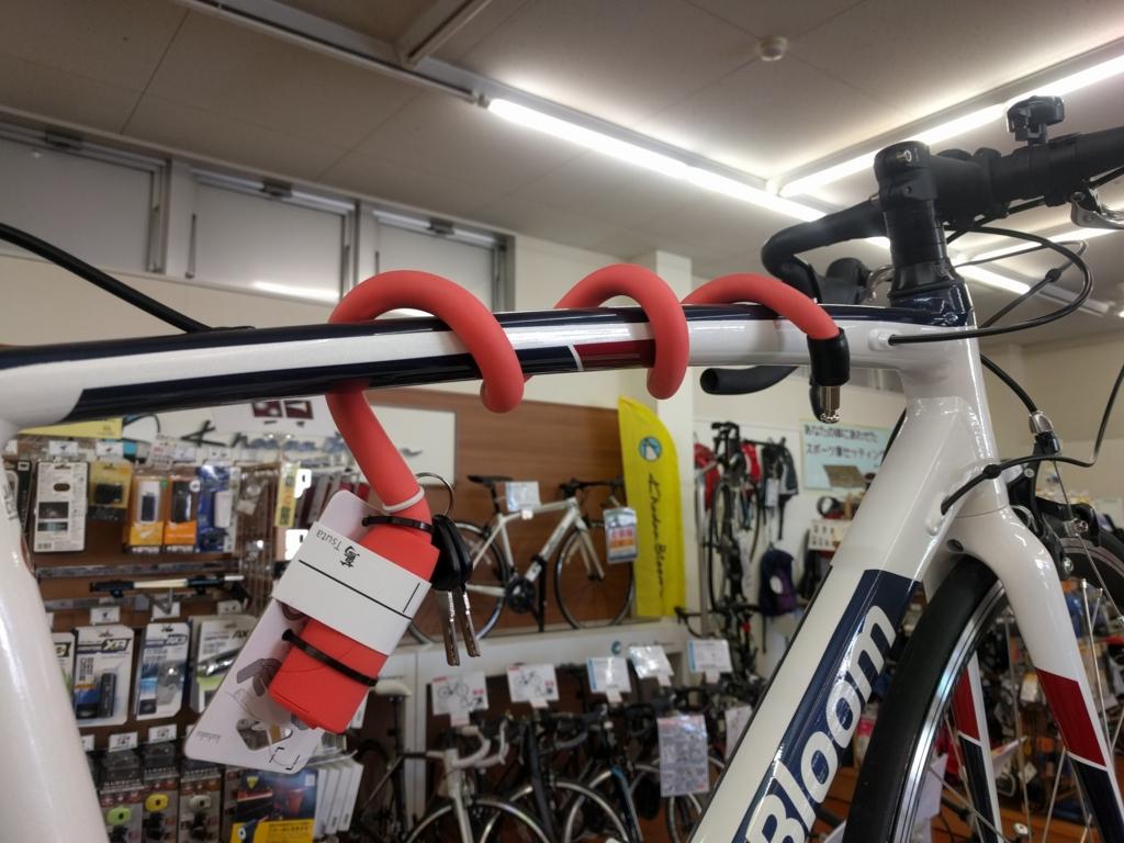 f:id:cycleshophodaka:20170225094520j:plain
