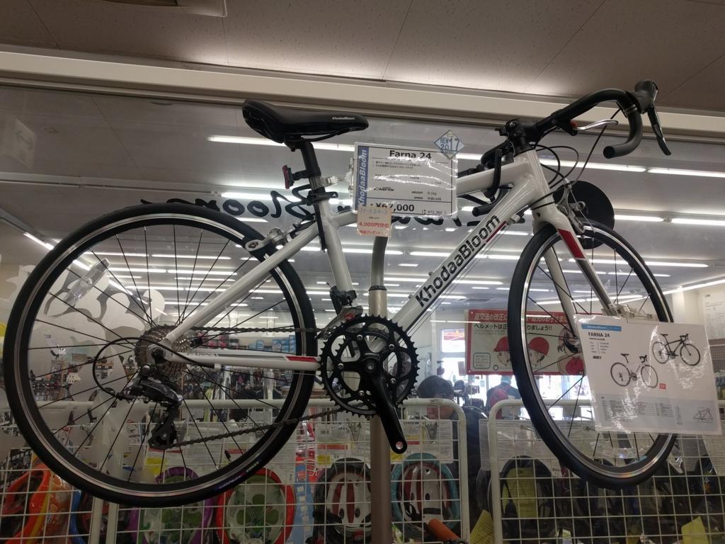 f:id:cycleshophodaka:20170303130258j:plain
