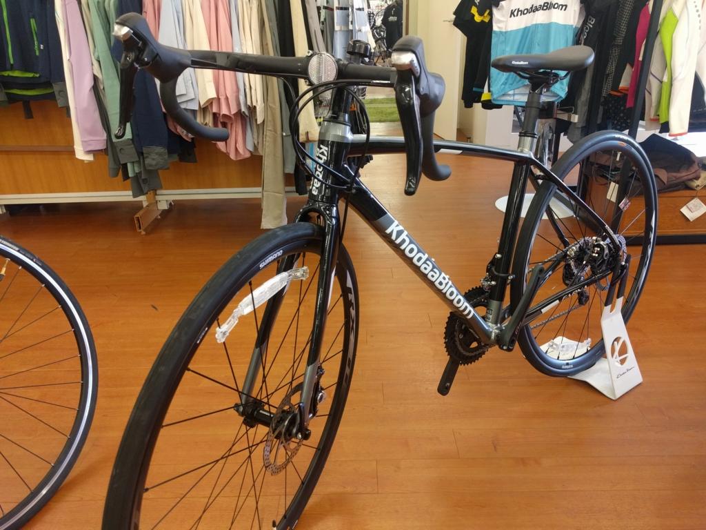 f:id:cycleshophodaka:20170303130445j:plain