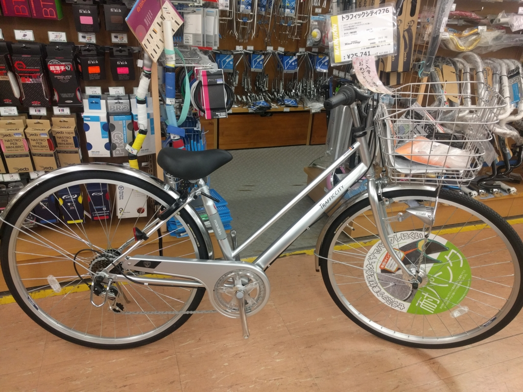 f:id:cycleshophodaka:20170311100620j:plain