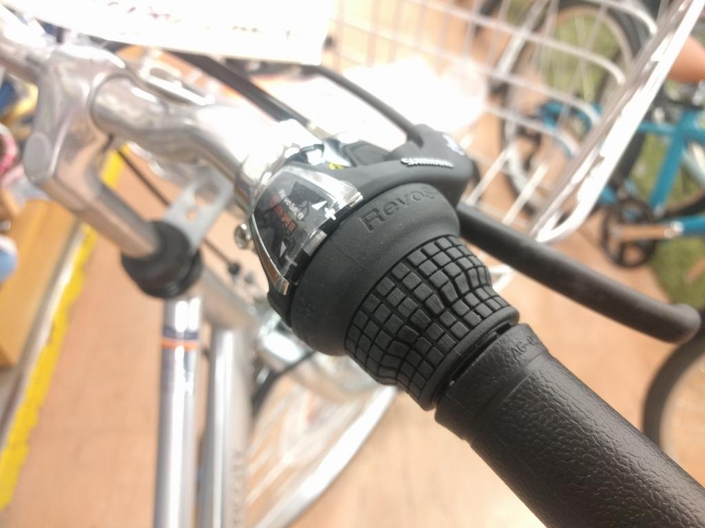 f:id:cycleshophodaka:20170311100634j:plain