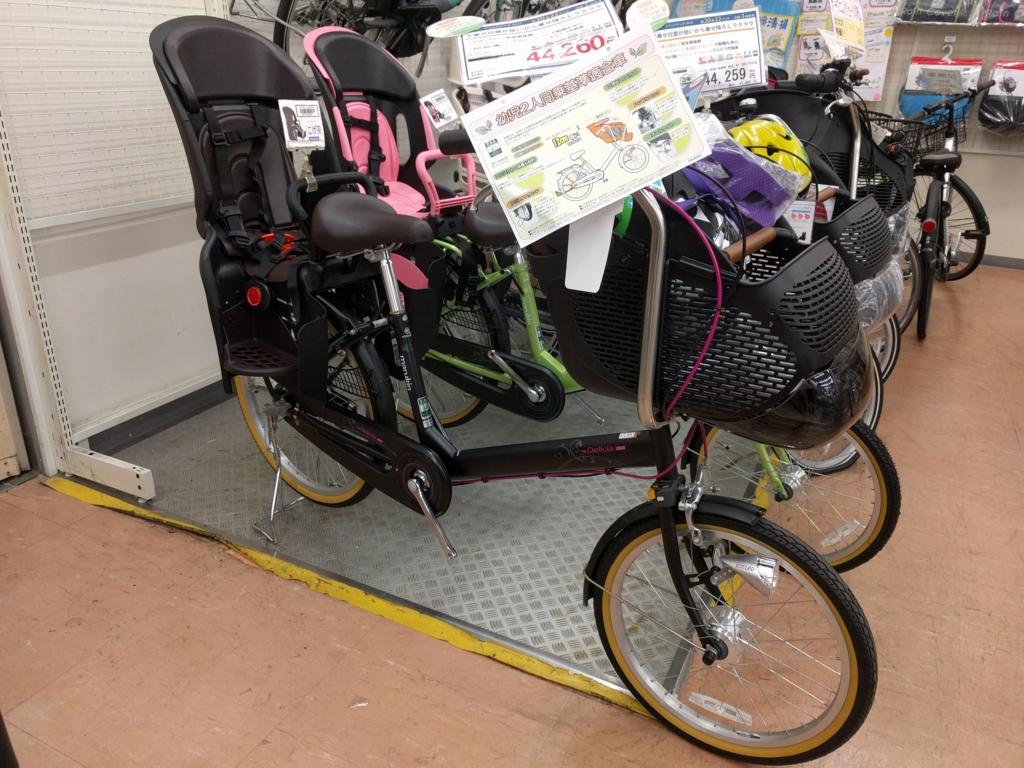 f:id:cycleshophodaka:20170316142542j:plain