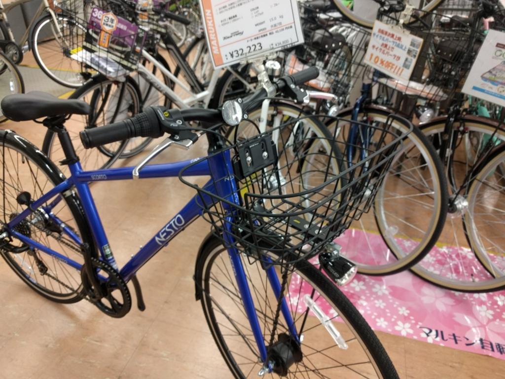 f:id:cycleshophodaka:20170316142703j:plain