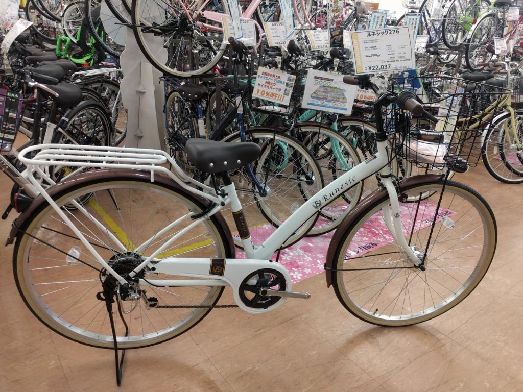 f:id:cycleshophodaka:20170316142858j:plain