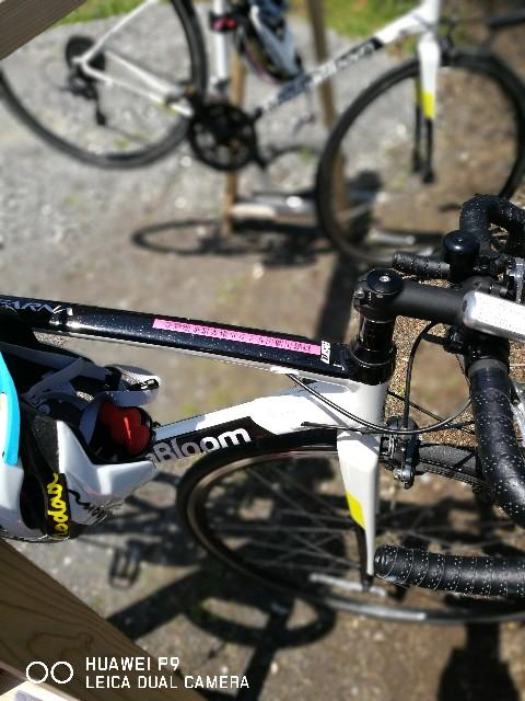 f:id:cycleshophodaka:20170419115133j:image