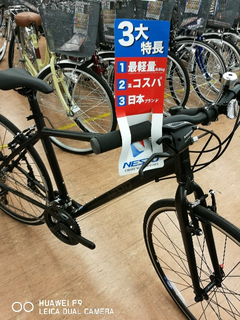 f:id:cycleshophodaka:20170421170830j:image