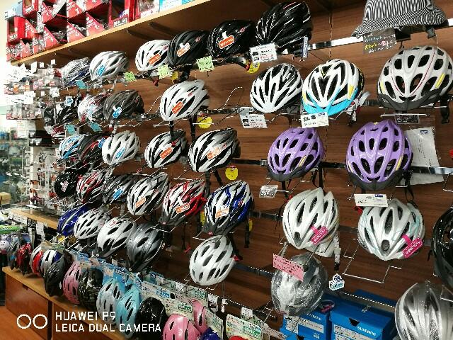 f:id:cycleshophodaka:20170429153206j:image