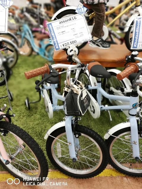f:id:cycleshophodaka:20170509132326j:image