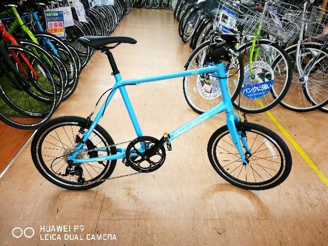 f:id:cycleshophodaka:20170516112156j:image