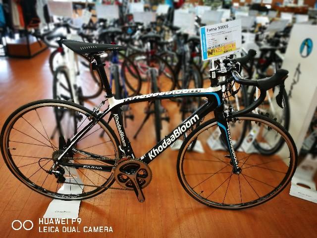 f:id:cycleshophodaka:20170530105650j:plain