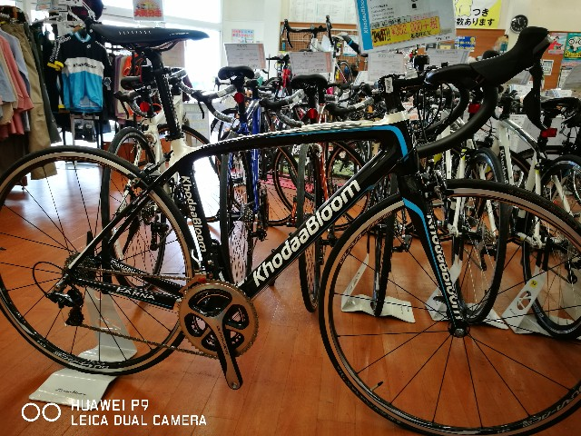 f:id:cycleshophodaka:20170530111634j:image