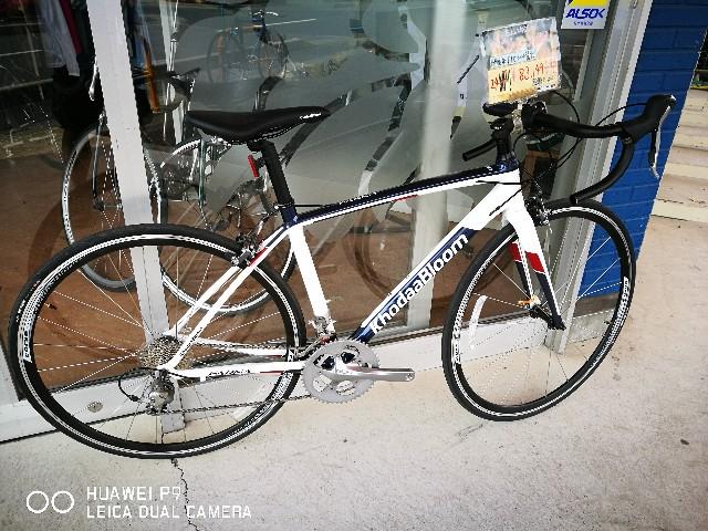 f:id:cycleshophodaka:20170530174646j:image