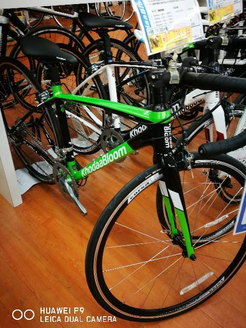 f:id:cycleshophodaka:20170530174930j:image