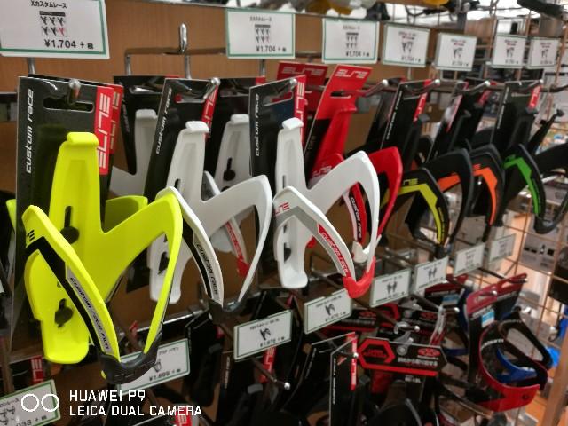 f:id:cycleshophodaka:20170602173651j:image
