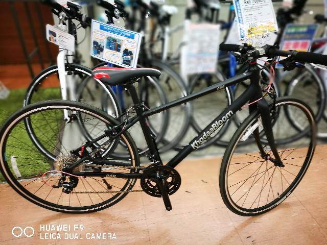 f:id:cycleshophodaka:20170617163336j:image