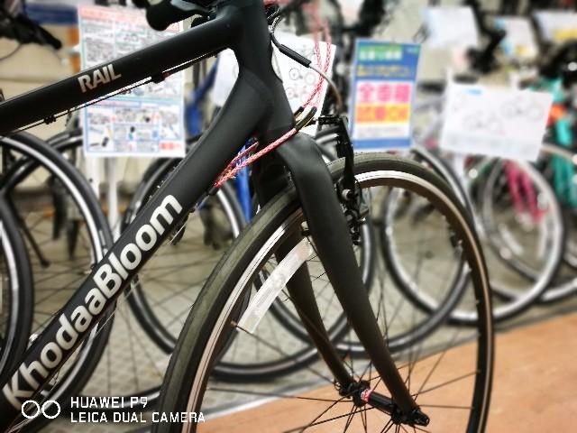 f:id:cycleshophodaka:20170617163847j:image