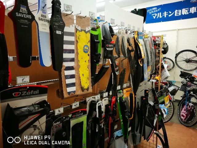 f:id:cycleshophodaka:20170620111638j:image