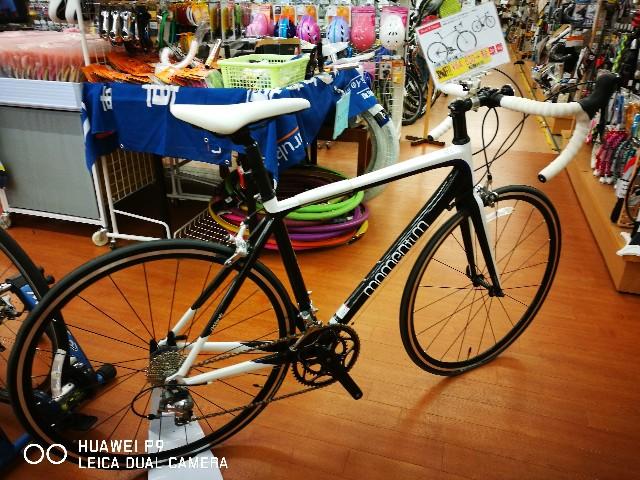 f:id:cycleshophodaka:20170620120322j:image