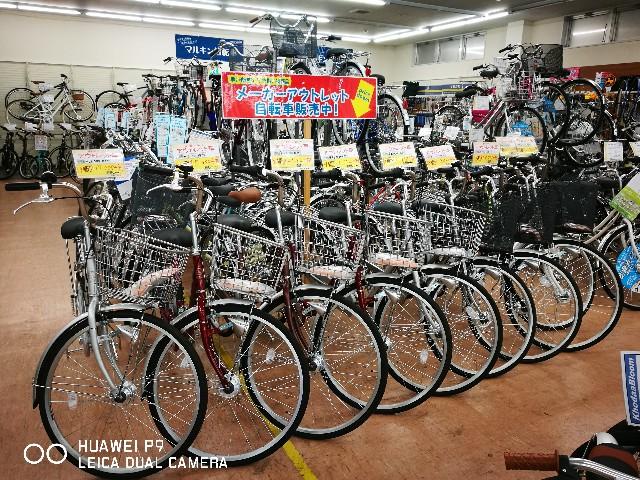 f:id:cycleshophodaka:20170622170826j:image