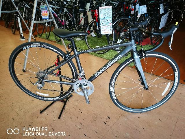 f:id:cycleshophodaka:20170629110505j:image