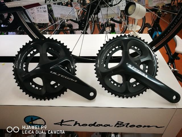 f:id:cycleshophodaka:20170718110828j:image