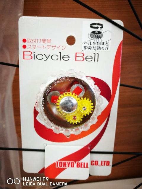 f:id:cycleshophodaka:20170718155844j:image
