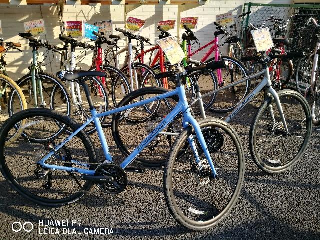 f:id:cycleshophodaka:20170722101352j:image