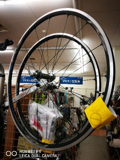 f:id:cycleshophodaka:20170801110006j:image