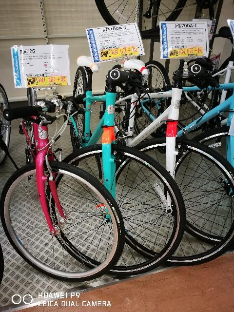 f:id:cycleshophodaka:20170806143501j:image