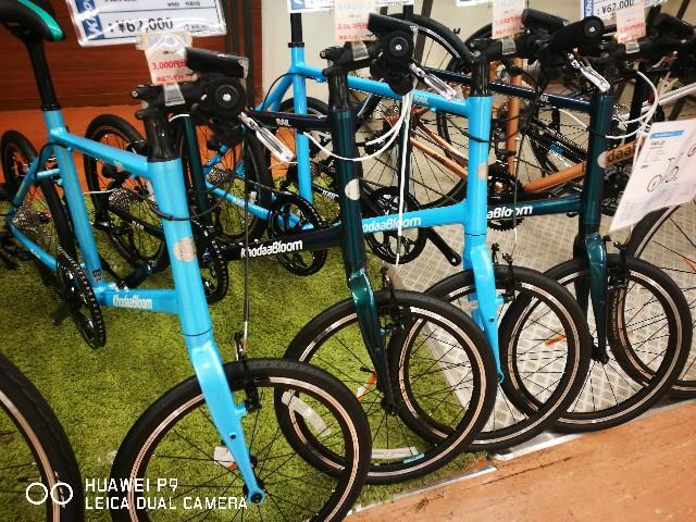 f:id:cycleshophodaka:20170815163747j:image