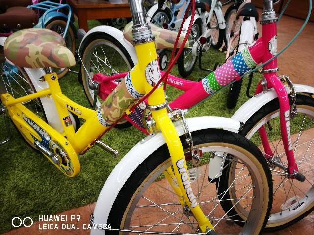 f:id:cycleshophodaka:20170818135717j:image