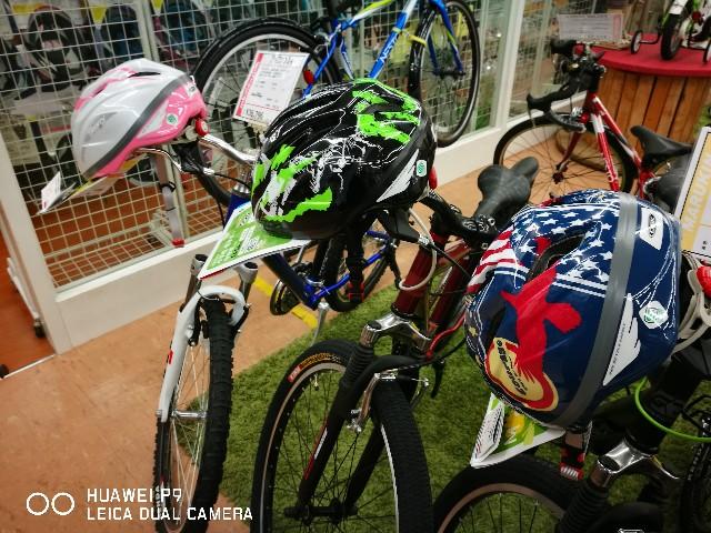 f:id:cycleshophodaka:20170826165447j:image
