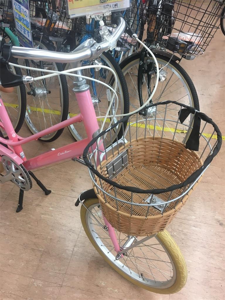 f:id:cycleshophodaka:20170908141433j:image