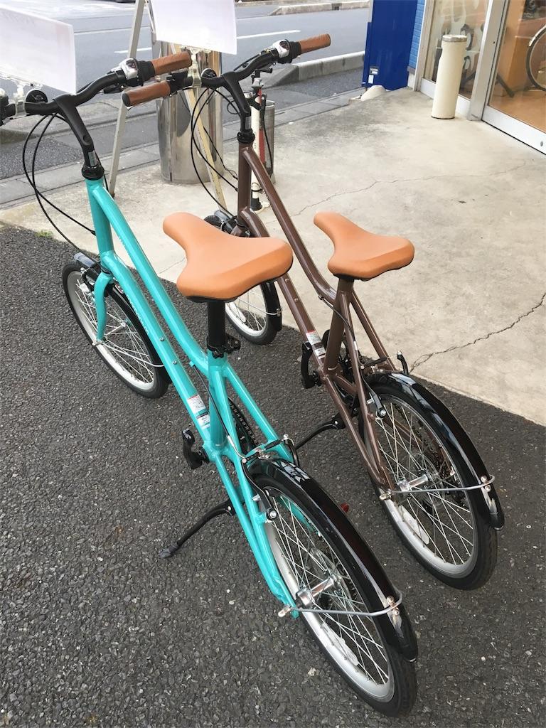 f:id:cycleshophodaka:20170912110753j:image