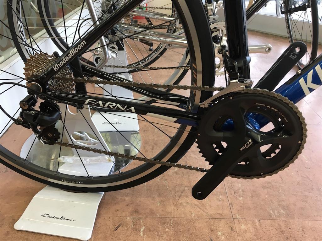 f:id:cycleshophodaka:20170917095100j:image