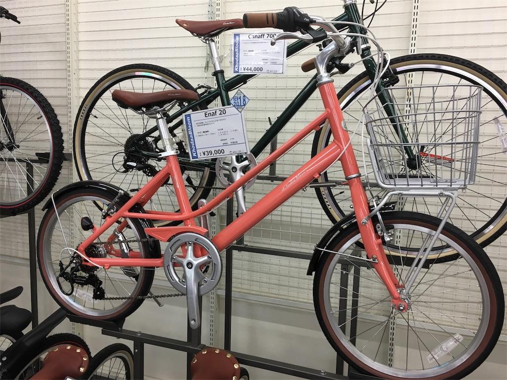 f:id:cycleshophodaka:20170917100907j:image