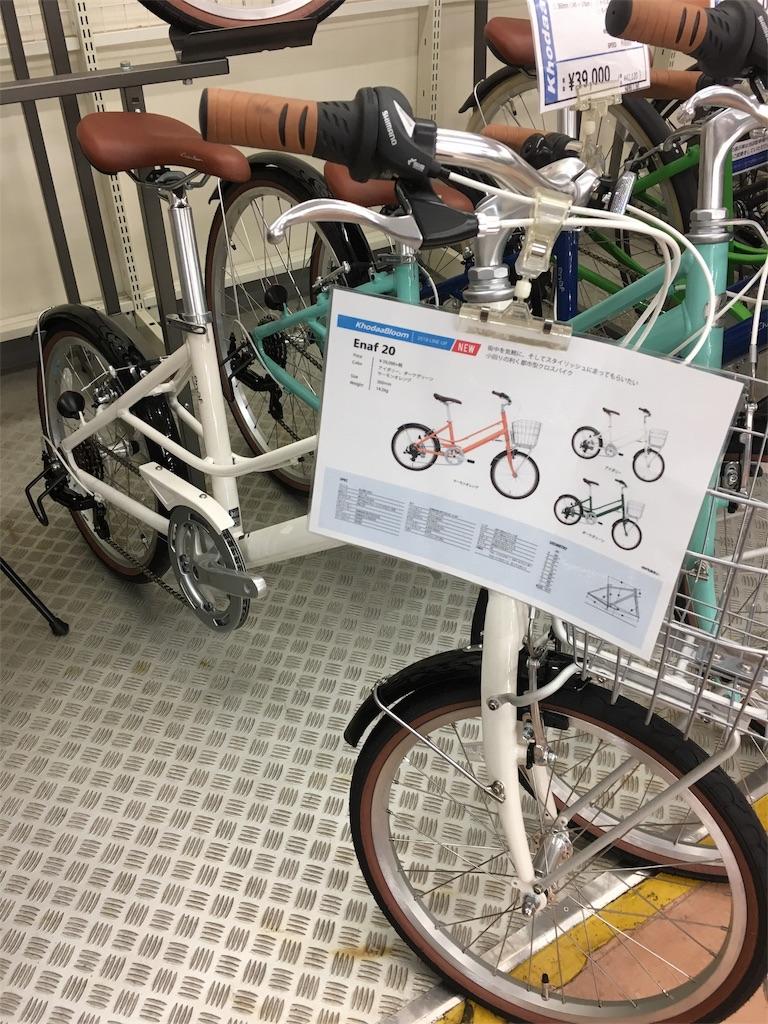 f:id:cycleshophodaka:20170917101616j:image