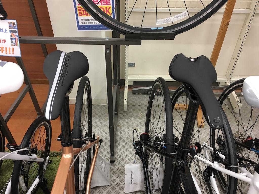 f:id:cycleshophodaka:20170925150516j:image