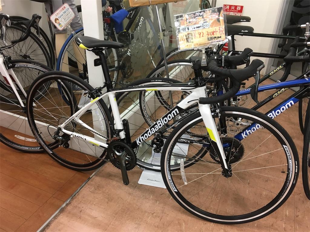 f:id:cycleshophodaka:20170929124523j:image