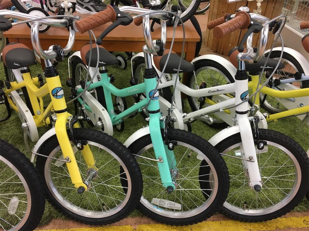 f:id:cycleshophodaka:20171008101930j:image