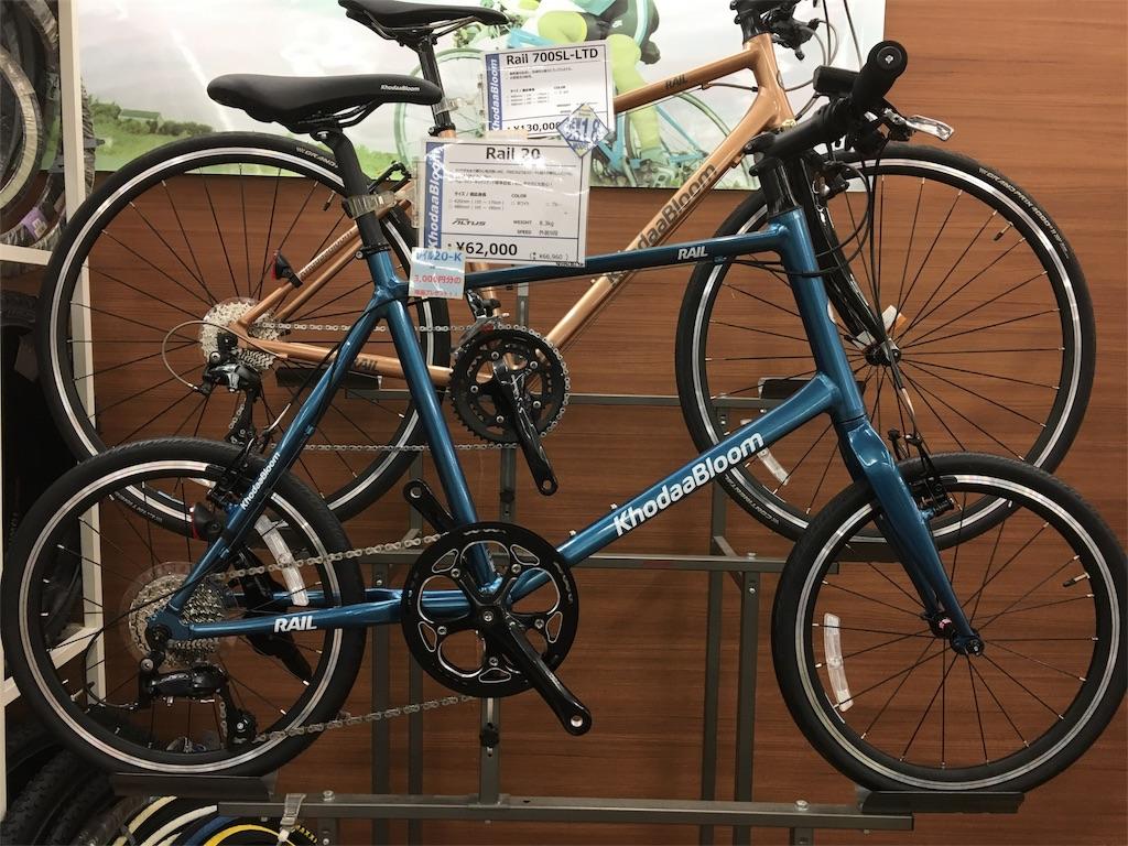 f:id:cycleshophodaka:20171008103231j:image